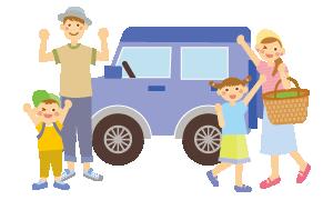 車と家族のイメージ